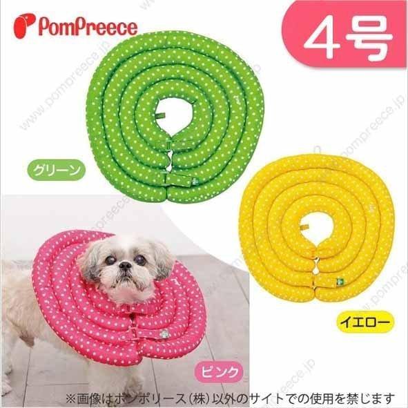 日本PomPreece甜甜圈防舔咬頭套-4號 Pet'sTalk - 限時優惠好康折扣