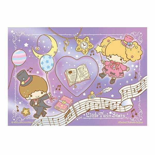 ~P2 拼圖~Little Twin Stars魔幻樂章心形拼圖 200片 HP0200~
