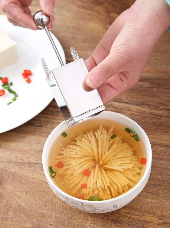 豆腐刀 花式豆腐切絲刀304不銹鋼文思豆腐制作模具涼菜雛菊豆腐造型工具 摩可美家