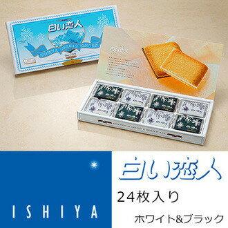 【石屋製菓】北海道白色戀人綜合巧克力夾心貓舌餅乾24枚(黑12枚+白12枚) =預購 4 / 10左右出貨= 0