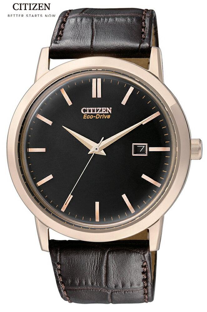 名品鐘錶城 CITIZEN 星辰 Eco-Drive光動能( BM7193-07E)復刻腕錶黑/ 咖啡/ 40mm