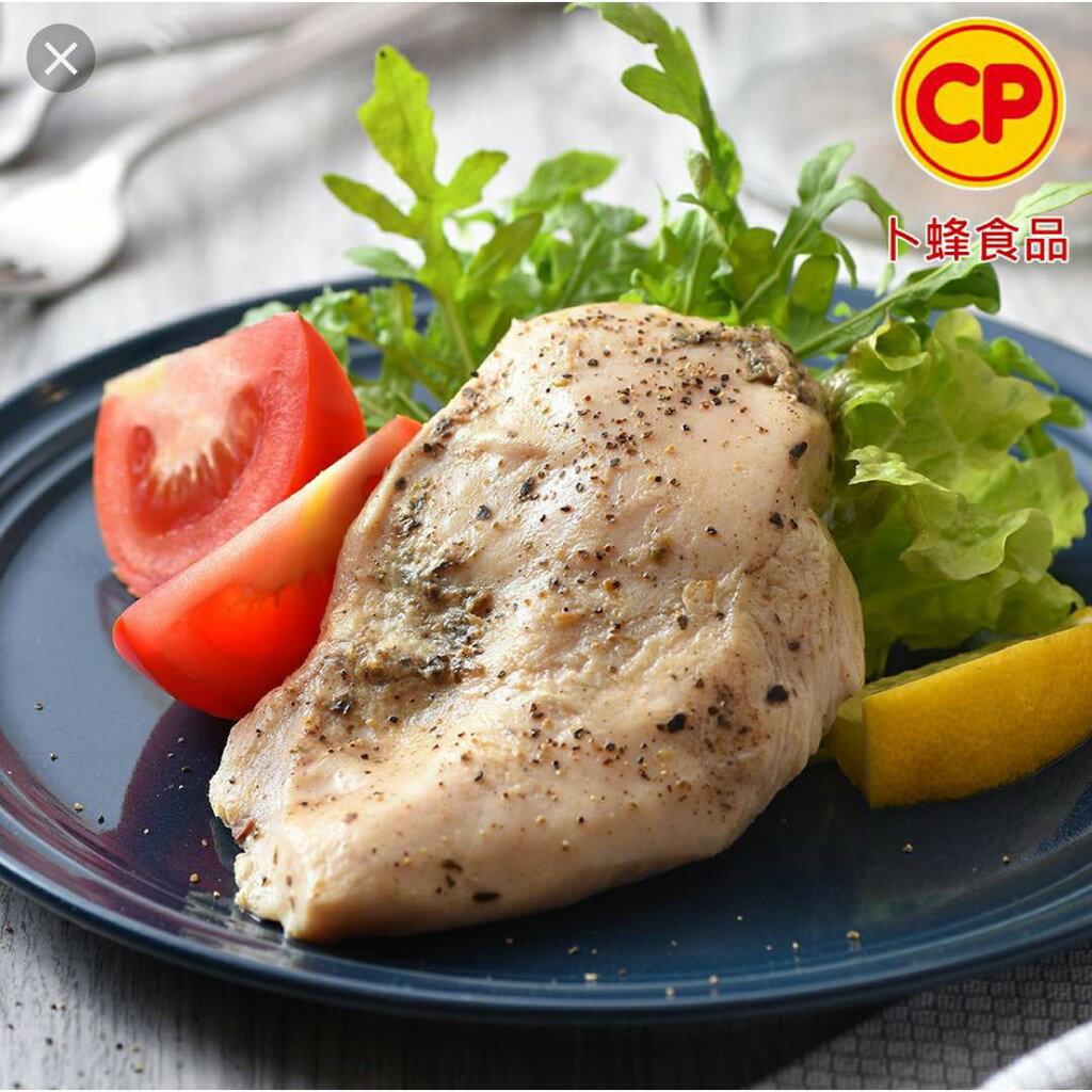 【小可生鮮】卜蜂舒肥雞胸肉 (2入/包) 義式黑胡椒 經典風味 法式香草 舒肥雞 嫩雞胸 真空包裝 健身 蛋白質料理