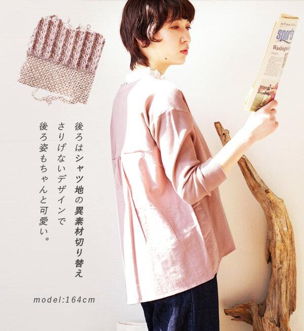 日本e-zakka / 休閒素色開襟毛衣外套 / 32486-1801265  / 日本必買 代購 / 日本樂天直送(3900) 4