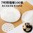 [一包100入] 圓形有孔 蒸籠紙 直徑18公分 氣炸鍋配件 烘焙紙 烘培紙 烤箱紙 科帥 品夏 安晴 飛利浦 飛樂 2