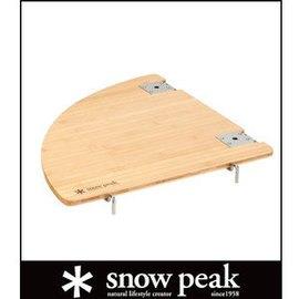 ├登山樂┤日本SnowPeakIGT右轉角延伸竹桌板#CK-119T