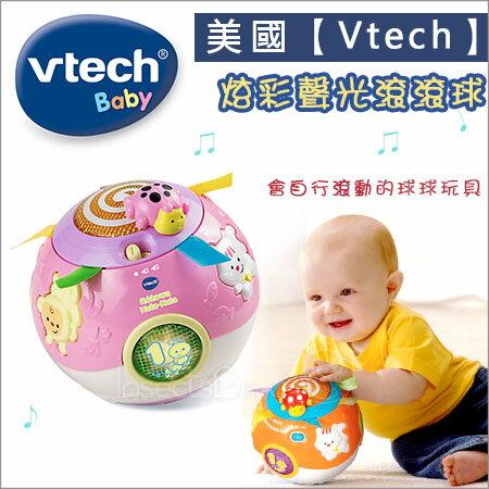 ✿蟲寶寶✿【美國VTechBaby】粉色女孩!炫彩聲光滾滾球會自行滾動的球球玩具教導寶寶認識動物及聲音
