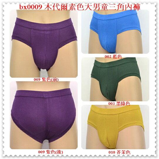 [10件組 $60/件] 木代爾素色中腰大男童三角內褲 腰圍: 70~84 cms 可穿