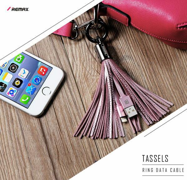 REMAX 傳輸線/數據線/充電線 流蘇系列 Apple適用 流蘇吊飾兼具美感及實用性可做鑰匙圈