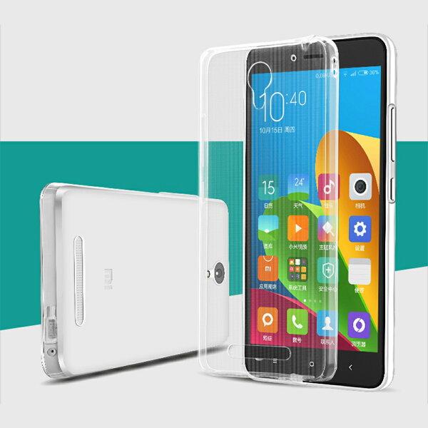 小米 紅米 Note 2 晶亮透明 TPU 高質感軟式手機殼/保護套 附一體式防塵塞