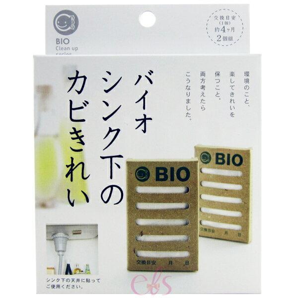 日本COGIT BIO 流理台消臭防霉貼☆艾莉莎ELS☆