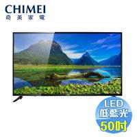 CHIMEI奇美到奇美 CHIMEI 49吋低藍光FHD液晶電視 TL-50A500 【送標準安裝】