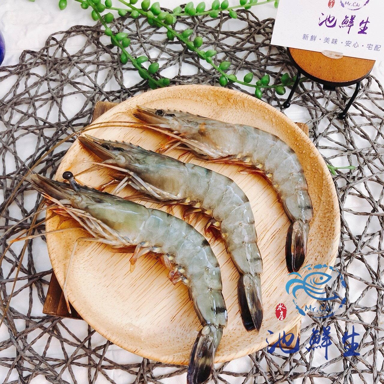 ~池鮮生~特選生凍草蝦 10P  12P  280g±5%  盒