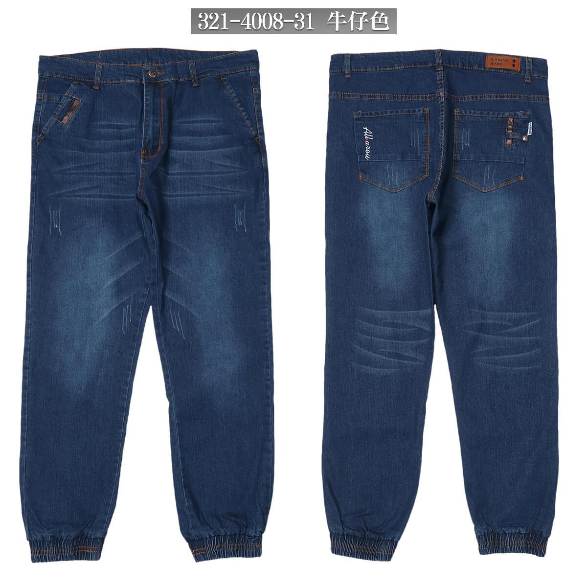 牛仔Jogger Pants 微加大牛仔縮口褲 丹寧束口褲 顯瘦牛仔褲 鬆緊褲管慢跑褲 縮腳褲 束腳褲 牛仔長褲 Men's Joggers Men's Pants Jogger Jeans Deni