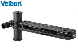 金鐘Velbon SPT~1長鏡支撐架SPT1