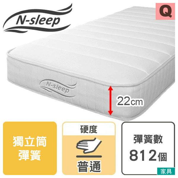 ◎獨立筒彈簧床 床墊 N-SLEEP C1-VB 雙人加大 NITORI宜得利家居 0