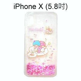 雙子星透明流沙軟殼[糖果]iPhoneX(5.8吋)【三麗鷗正版授權】