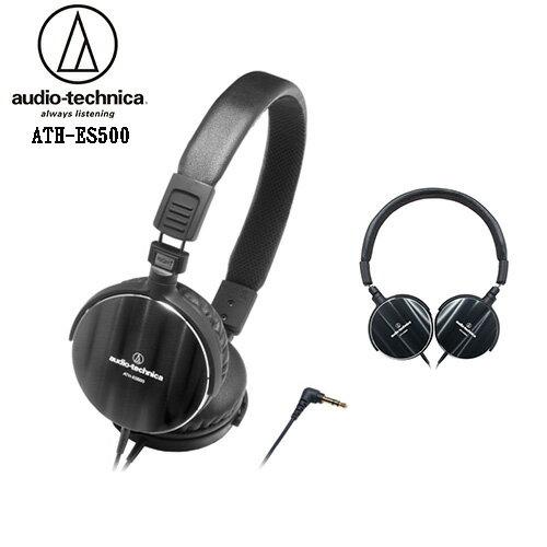 audio~technica 鐵三角 ATH~ES500 折疊耳罩式耳機
