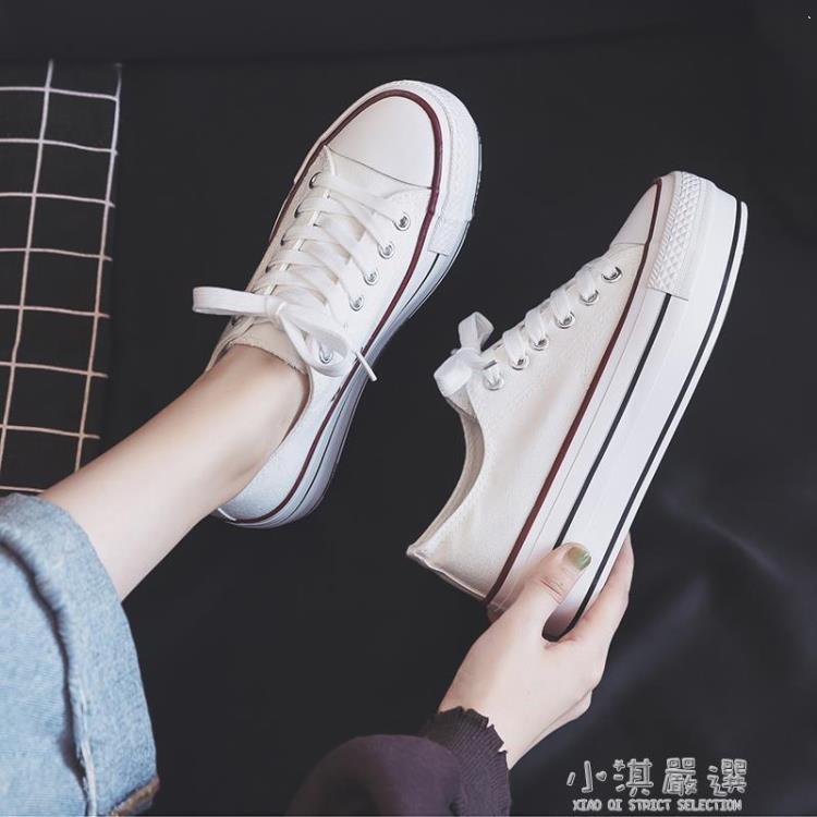 鞋子女2021年新款百搭帆布鞋厚底增高小白鞋板鞋洋氣 摩登生活