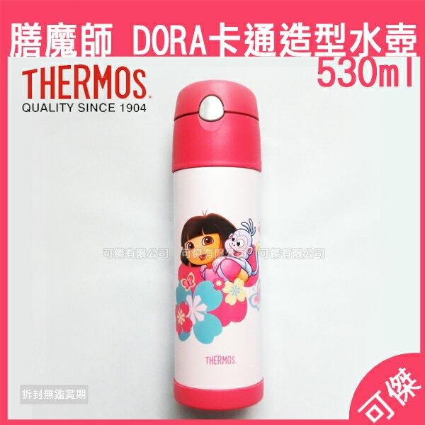 可傑THERMOS膳魔師DORA鏽鋼真空保冷瓶HS4010DR-PK朵拉530ml保冷瓶保溫瓶水壺