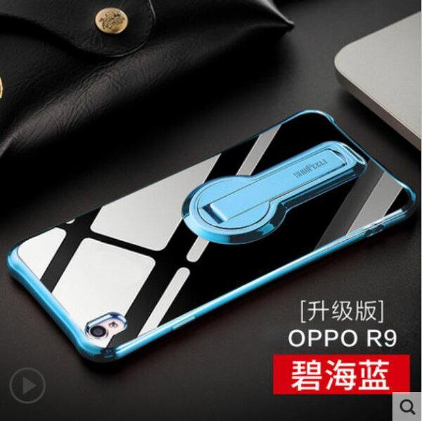 OPPOR9非尼360度旋轉支架手機殼