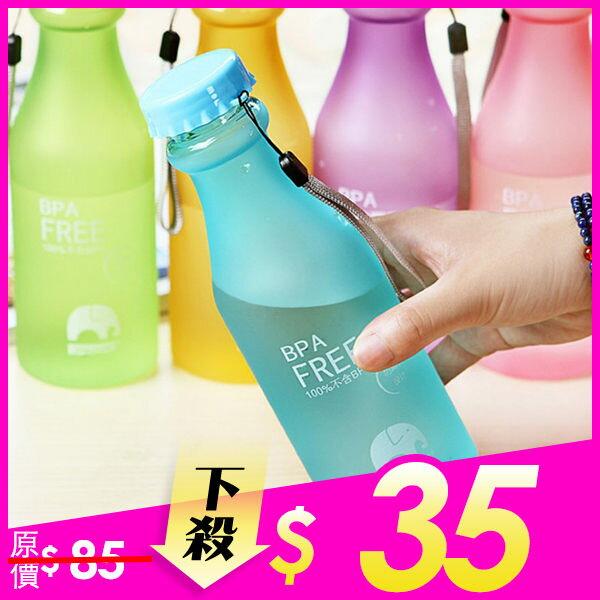 韓國摔不破汽水瓶 隨身杯 隨行杯 水杯 霧面水壺 550ml【庫奇小舖】