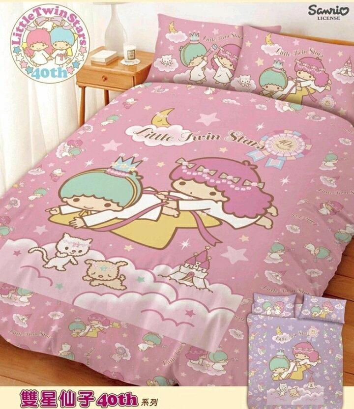 【嫁妝寢具】雙子星.粉色/紫色-雙人床包組【床包+枕套*2】5*6.2 台灣製造