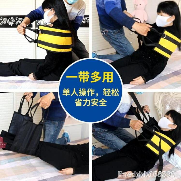 移位墊 翻身神器翻身墊老人護理用品起床帶抬人移位墊