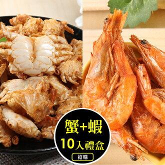 咔啦蝦5包+咔啦蟹蟹5包