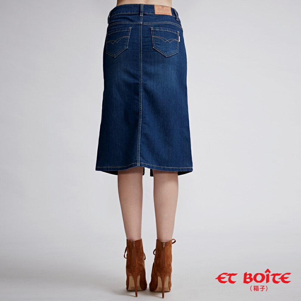 【春夏新品】經典及膝開叉丹寧短裙 - BLUE WAY  ET BOiTE 箱子 2