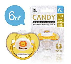 『121婦嬰用品館』辛巴 糖果拇指型安撫奶嘴 - 橘色 (較大) 0
