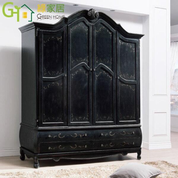 【綠家居】羅曼法式黑6.2尺開門四抽衣櫃收納櫃(吊衣桿+開放層格+四抽屜)
