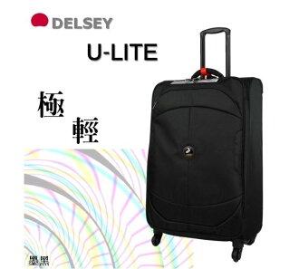 《熊熊先生》Delsey 法國大使 U LITE 27吋 ↘59折特賣↙ 極輕量(2.9kg) 行李箱/拉桿箱/旅行箱 四輪 TSA鎖 可加大 245(送好禮,歡迎來電詢問)