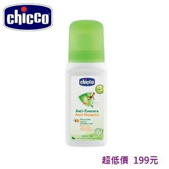 *美馨兒* 義大利 Chicco - 天然草本防蚊滾珠(60ml/瓶 ) 199元