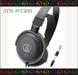 弘達影多媒體  ATH-AVC200 日本鐵三角 密閉式耳罩式耳機 ATH-T200 後續機種