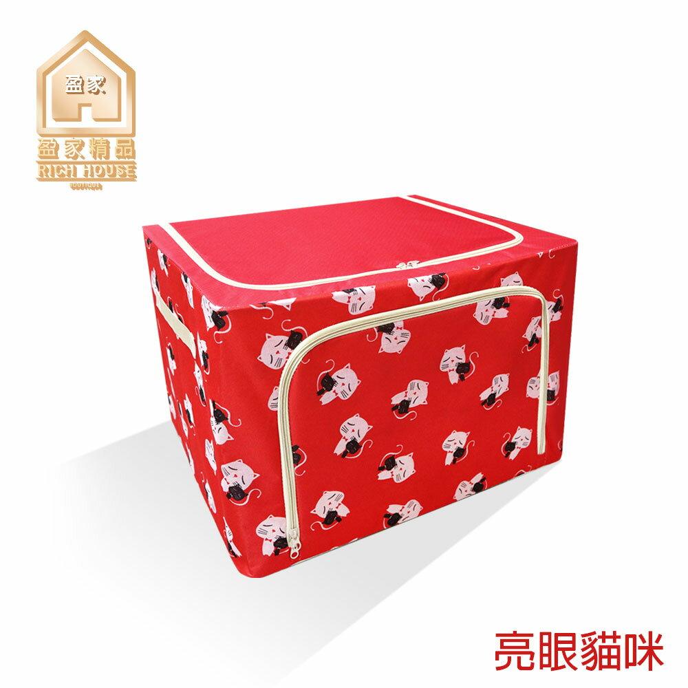 【現貨】大容量鐵架收納箱 可折疊收納 大空間 衣服收納箱 玩具收納箱 防塵收納箱 衣物收納 置物箱 收納盒 2