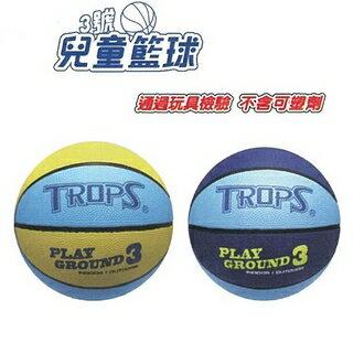 【成功success】3號兒童籃球 40130 / 個