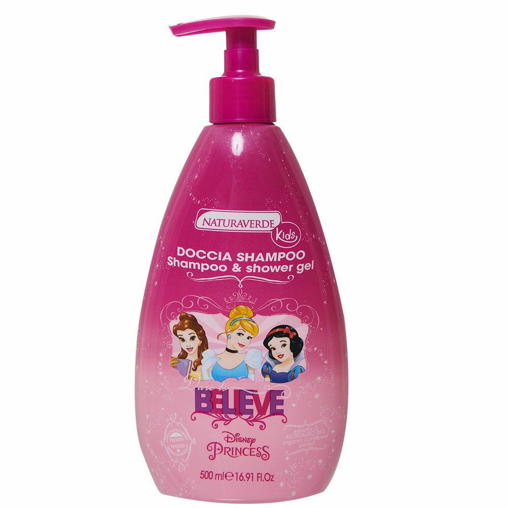 【Naturaverde BIO自然之綠】公主2合1洗髮沐浴雙效露 500ml - 限時優惠好康折扣