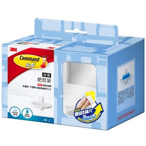 來易購:3M居家防水收納浴室肥皂架