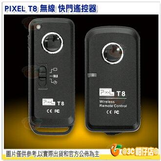 品色 PIXEL T8 E3 無線 快門遙控器 公司貨 似RS-60E3 Canon 760D 80D 70D 100D