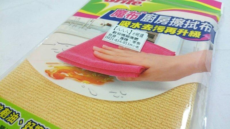 3M 魔布廚房擦拭布30x30公分 吸水去汙在升級 單片裝【67896166】吸水擦拭布  抹布《八八八e網購 1