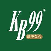 肯寶 KB99