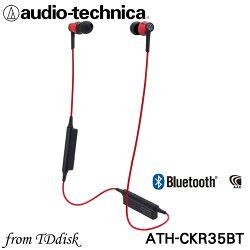 志達電子 ATH-CKR35BT Audio-technica 日本鐵三角 藍牙耳道式耳機 (台灣鐵三角公司貨)