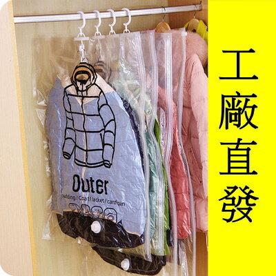 【iWork】真空壓縮掛袋 壓縮袋西裝大衣防塵袋 衣櫃掛袋 櫥櫃防塵袋 防塵壓縮衣物掛袋 防塵袋 側拉 外套 羽絨 收納 0