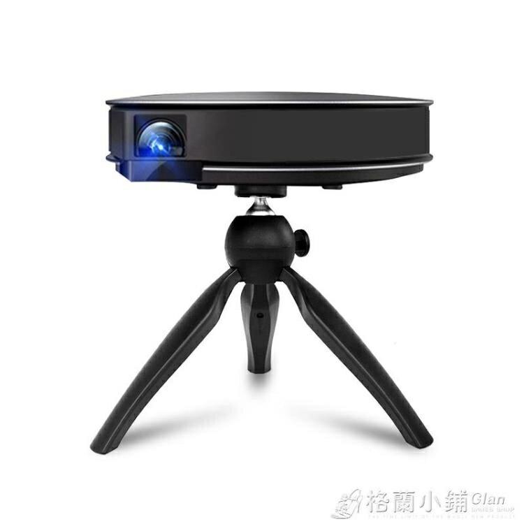 鴻葉投影儀支架桌面三腳架微型輕便攜帶極米H3h2Z6X