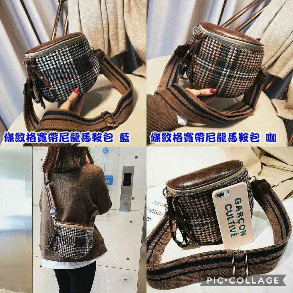 【泰韓記】韓版 女用側背包 斜背包 肩背包 菱格紋 皮質 手拿包 零錢包 時尚 韓版時尚
