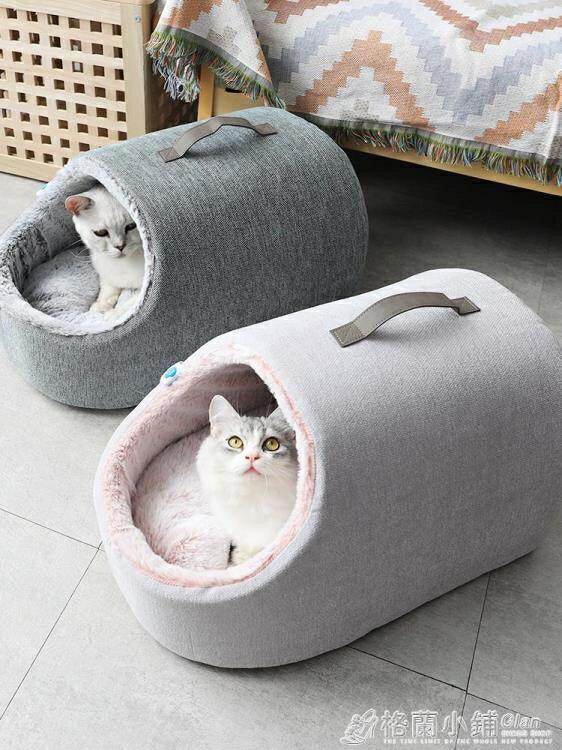 極地御寒系列貓窩封閉式貓睡袋加大號冬季保暖深度睡眠貓床狗窩ATF 聖誕節鉅惠