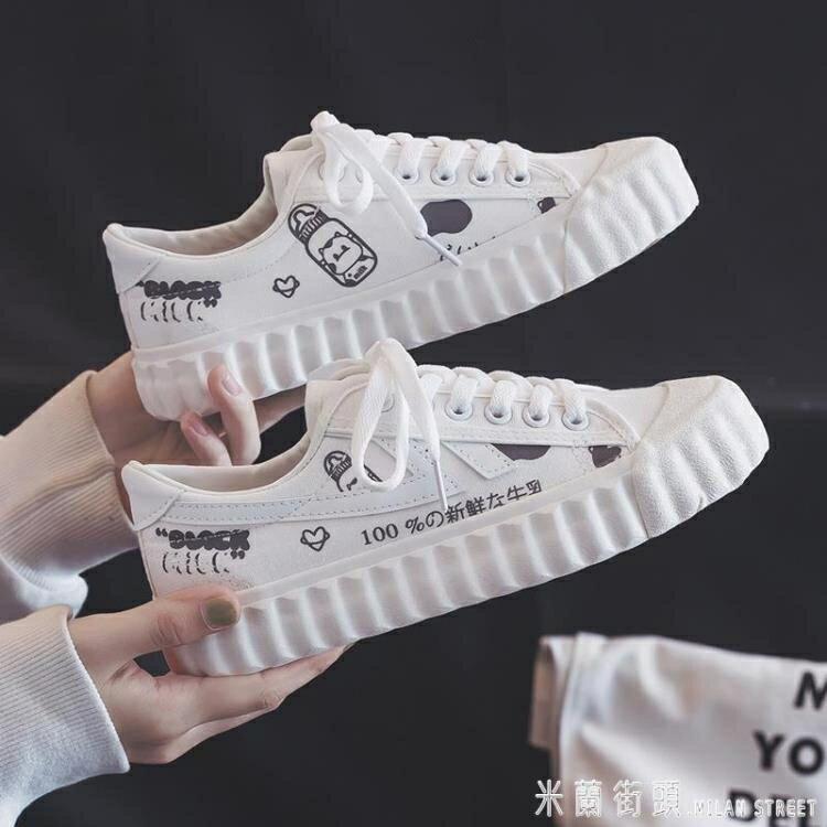 小白鞋 鞋子女學生百搭帆布鞋女春季小白鞋餅干板鞋
