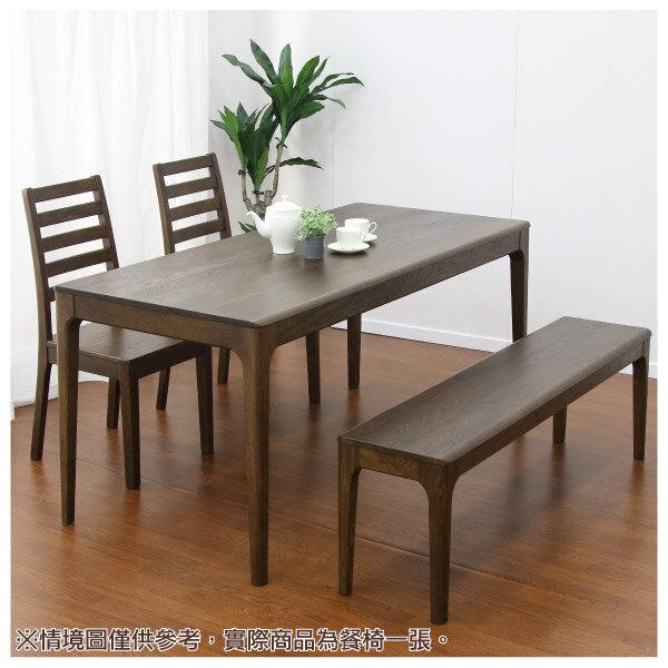 ◎(OUTLET)實木餐椅 VIK DBR 福利品 NITORI宜得利家居 4