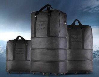 {旅行意義}可摺疊行李箱包 航空託運包大容量32寸旅行帶七天預購+現貨