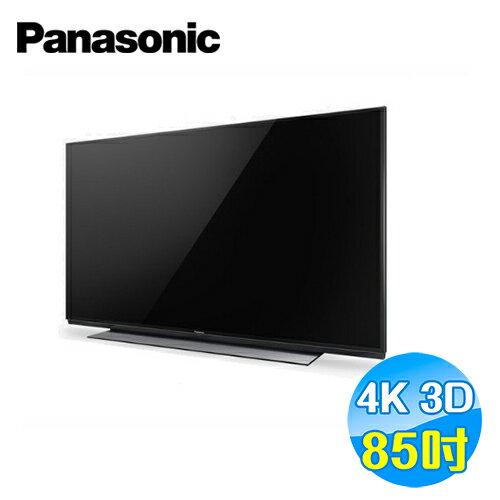 國際 Panasonic 85吋 4K 3D 超高畫質LED液晶電視 TH-85X940W 【送標準安裝】